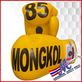 pro fight yellow #85 lace up 100z printed mongkol boxing gloves