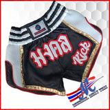 thai shorts kick version 2 black mesh net black white color