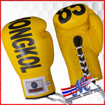 Boxing gloves #85 yellow lace up pro fight 10oz