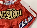 Mongkol Muay Thai shorts Chok-Dee Red-White Mesh Net