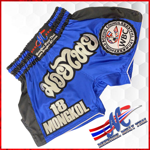 thai shorts wbc blue color S , M, L, XL