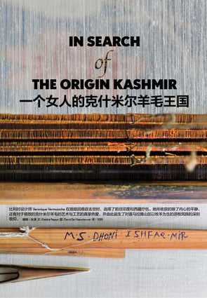 National Geographic - In search of the origin Kashmir