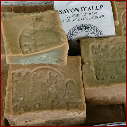 Savon d Alep Authentique 35% de baies de laurier 200g