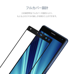 Sony Xperia 10 Plus フィルム 2枚セット G2