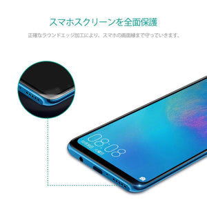 HUAWEI P30 フィルム 2枚セット G2