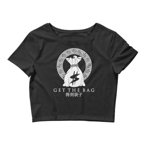 Freestyle Projectz #GetTheBag Women's Crop Tee