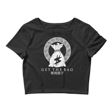 Load image into Gallery viewer, Freestyle Projectz #GetTheBag Women's Crop Tee