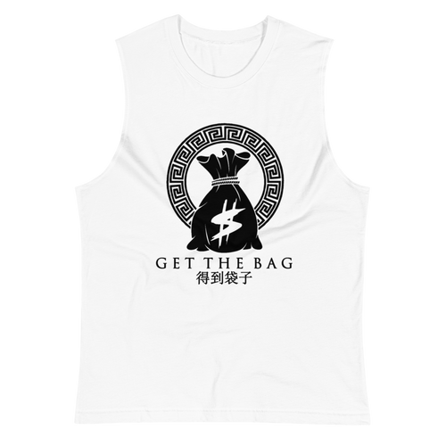 Freestyle Projectz #GetTheBag Men's Sleeveless Tank (White)