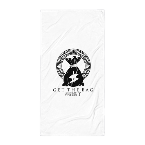Freestyle Projectz #GetTheBag Beach Towel