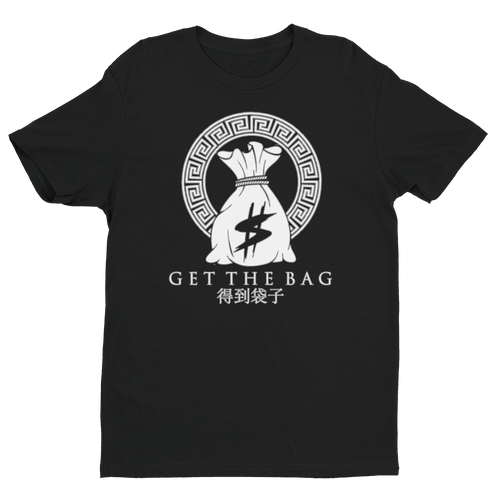 Freestyle Projectz #GetTheBag Men's T-Shirt (Black)