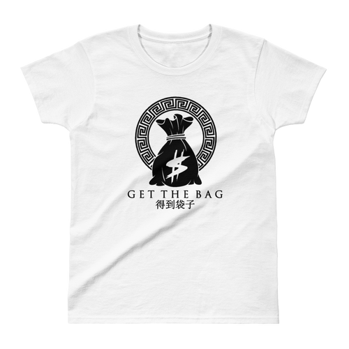 Freestyle Projectz #GetTheBag Classic Women's T-shirt (White)