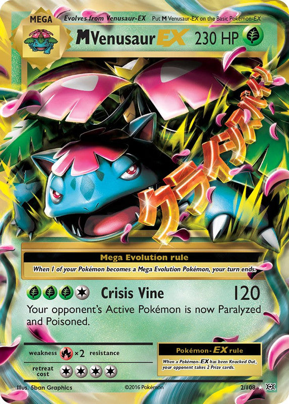 2/108 Mega Venusaur EX Rare Evolutions - The Feisty Lizard