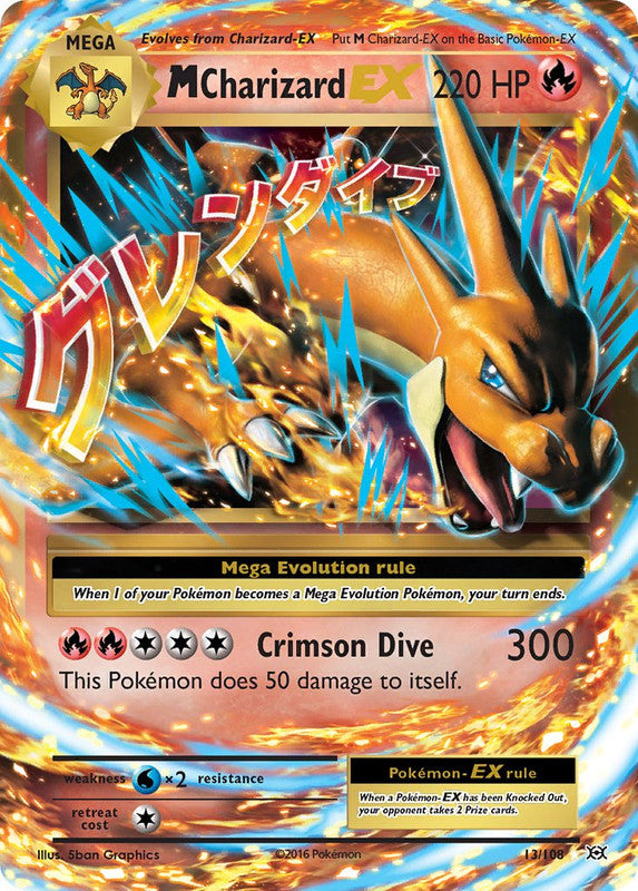 13/108 Mega Charizard EX Rare Evolutions - The Feisty Lizard