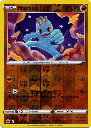 024/073 Machop Common Reverse Holo Champion's Path - The Feisty Lizard
