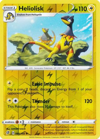 064/192 Heliolisk Uncommon Reverse Holo Rebel Clash - The Feisty Lizard Melbourne Australia