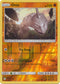 105/236 Onix Common Reverse Holo Cosmic Eclipse - The Feisty Lizard