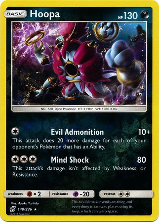 140/236 Hoopa Rare Holo Reverse Holo - The Feisty Lizard Melbourne Australia