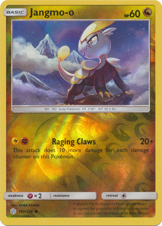 160/236 Jangmo-o Common Reverse Holo Cosmic Eclipse - The Feisty Lizard Melbourne Australia