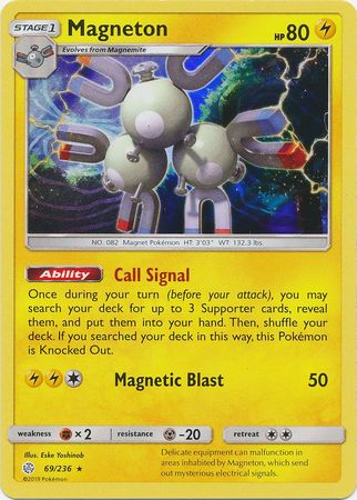 69/236 Magneton Rare Holo Cosmic Eclipse - The Feisty Lizard Melbourne Australia