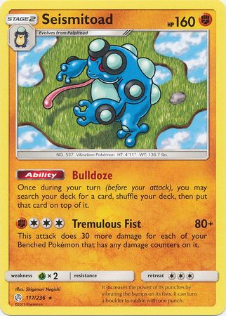 117/236 Seismitoad Rare Cosmic Eclipse - The Feisty Lizard Melbourne Australia