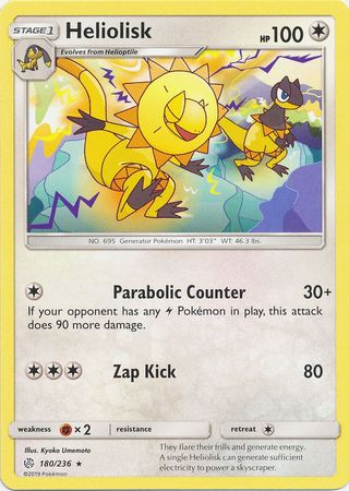 180/236 Heliolisk Rare Cosmic Eclipse - The Feisty Lizard Melbourne Australia