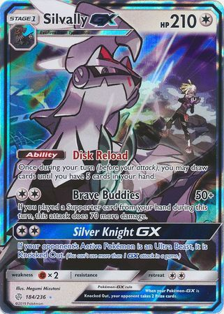184/236 Silvally GX Ultra Rare Cosmic Eclipse - The Feisty Lizard Melbourne Australia