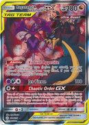 224/236 Naganadel & Guzzlord GX Full Art Ultra Rare Cosmic Eclipse - The Feisty Lizard Melbourne Australia