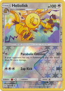 180/236 Heliolisk Rare Reverse Holo Cosmic Eclipse - The Feisty Lizard Melbourne Australia