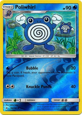 38/214 Poliwhirl Uncommon Reverse Holo Unbroken Bonds - The Feisty Lizard