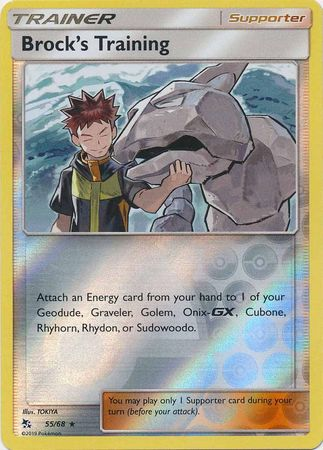 55/68 Brock's Training Trainer Holo Rare Reverse Holo Hidden Fates - The Feisty Lizard Melbourne Australia