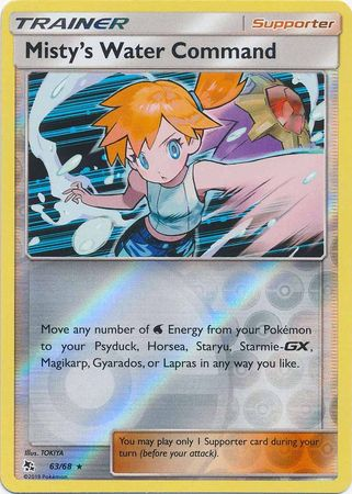 63/68 Misty's Water Command Trainer Holo Rare Reverse Holo Hidden Fates - The Feisty Lizard Melbourne Australia