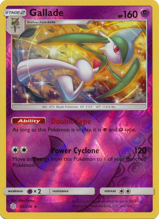 82/236 Gallade Rare Holo Reverse Holo Cosmic Eclipse - The Feisty Lizard