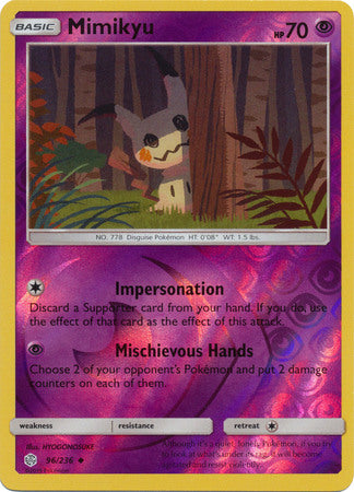 96/236 Mimikyu Uncommon Reverse Holo Cosmic Eclipse - The Feisty Lizard Melbourne Australia