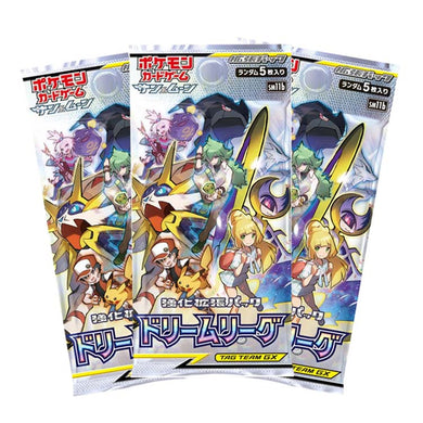 Pokemon TCG Sun & Moon SM11b Dream League Booster Pack x3 Japanese - The Feisty Lizard