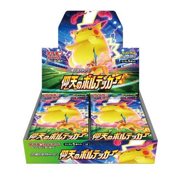 Pokemon TCG S4 Shocking Volt Tackle Booster Box Japanese - The Feisty Lizard Melbourne Australia