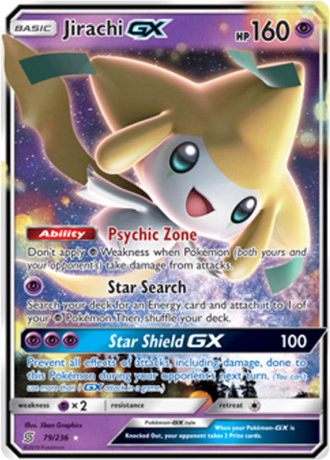 79/236 Jirachi GX - The Feisty Lizard
