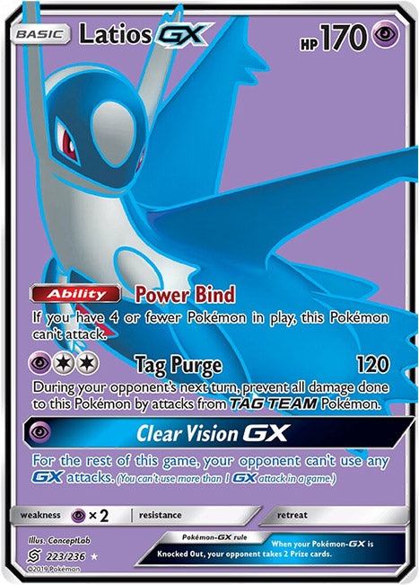 223/236 Latios GX Ultra Rare - The Feisty Lizard