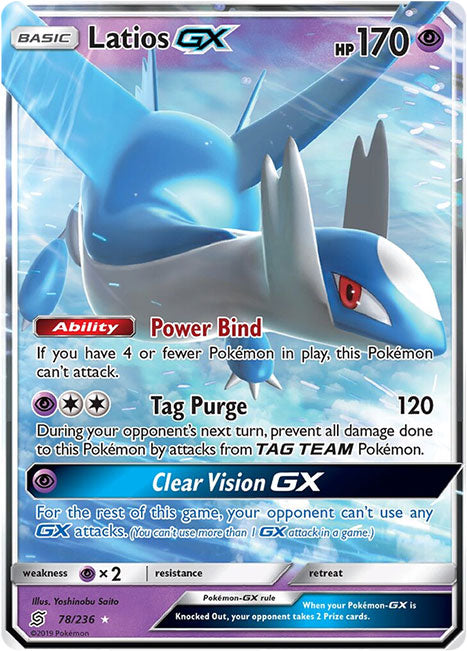 78/236 Latios GX - The Feisty Lizard