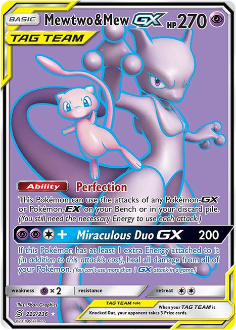222/236 Mewtwo & Mew GX Tag Team Ultra Rare - The Feisty Lizard