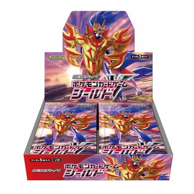 Pokemon TCG Sword & Shield S1W Shield Booster Box Japanese (PRE-ORDER) - The Feisty Lizard