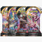 Pokemon TCG Sword & Shield Rebel Clash Booster Blister Pack (PRE-ORDER) - The Feisty Lizard
