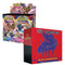 Pokemon TCG Sword & Shield Bundle 6 (Zacian) (PRE-ORDER) - The Feisty Lizard