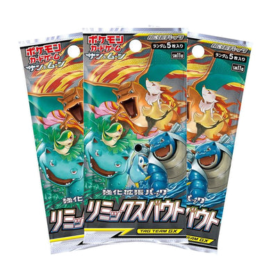 Pokemon TCG Sun & Moon SM11a Remix Bout Booster Pack x3 Japanese - The Feisty Lizard