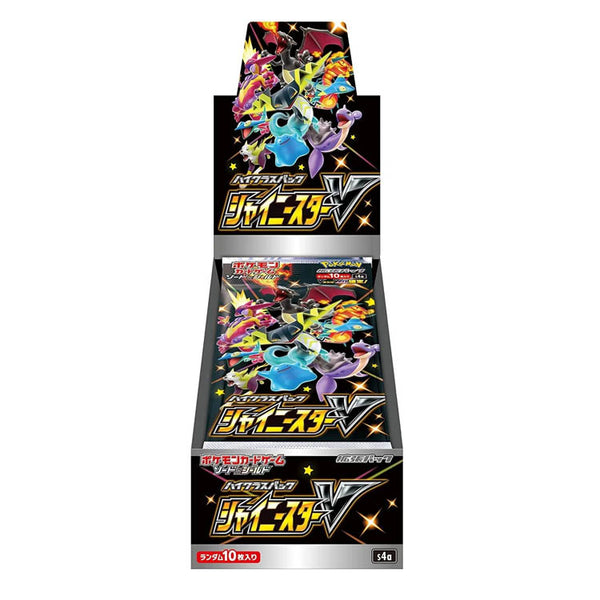 Pokemon TCG s4a Shiny Star V High Class Booster Box Japanese - The Feisty Lizard Melbourne Australia