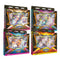 Pokemon TCG Shining Fates Mad Party Pin Collection (PRE-ORDER) - The Feisty Lizard