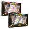 Pokemon TCG Shining Fates Premium Collection Box (PRE-ORDER) - The Feisty Lizard Melbourne Australia