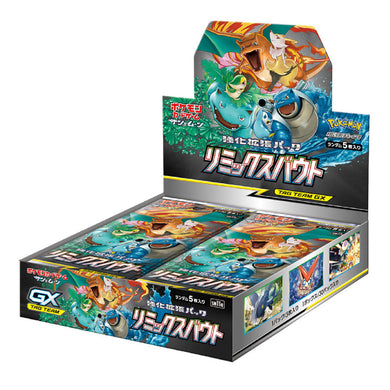 Pokemon TCG Sun & Moon SM11a Remix Bout Booster Box Japanese - The Feisty Lizard