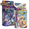 Pokemon TCG Sun & Moon Unified Minds Theme Deck Combo - The Feisty Lizard
