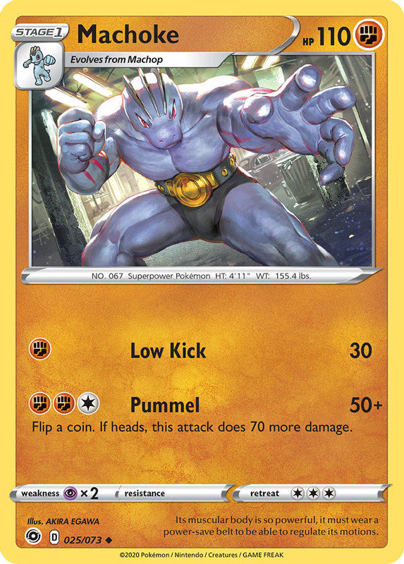 025/073 Machoke Uncommon Champion's Path - The Feisty Lizard Melbourne Australia