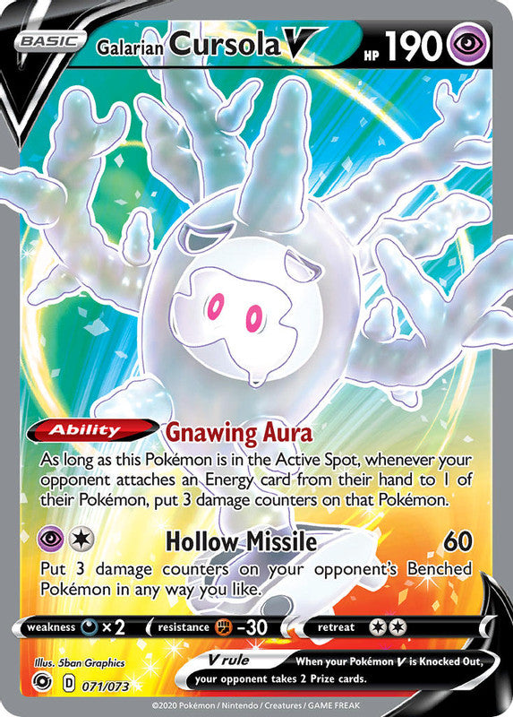 071/073 Galarian CursolaV Full Art Ultra Rare Champion's Path - The Feisty Lizard Melbourne Australia